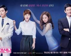 Oh my ghosses (oh my ghost)😍😍🙄 Park Bo Young, Drama Korea, Korean Drama, Kdrama, Oh My Ghostess, Korean Shows, Weightlifting Fairy Kim Bok Joo, Arts Award, Strong Girls