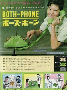 """Both-Phone"" c. 1963."
