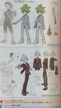 Wally and Steven Stone concept art