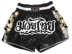Boxsense Retro Muay Thai Shorts : BXSRTO-019-Black