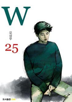 W (더블유) — MANHWA 25