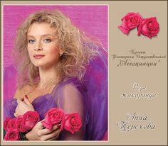 """Фотопроект Рожденственской """"Цветы и женщины похожи"""" - Галерея фоторабот"""