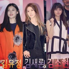 K-ent Notices Top Child Actresses Kim Sae Ron, Kim So Hyun, and Kim Yoo Jung are All Grown Up | A Koala's Playground
