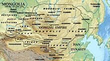 The Xiongnu (Old Chinese: /qʰoŋ.nˤa/, Wade–Giles: Hsiung-nu), were a confederation of nomadic peoples who, according to ancient Chinese sources, inhabited the eastern Asian Steppe from the 3rd century BC to the late 1st century AD. Chinese sources report that Modu Chanyu, the supreme leader after 209 BC, founded the Xiongnu Empire.