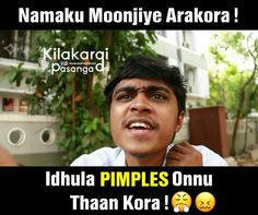 Tamil Jokes, Tamil Funny Memes, Tamil Comedy Memes, Comedy Quotes, Funny Comedy, Qoutes, Student Quotes, Quotes For Students, Funny Instagram Captions