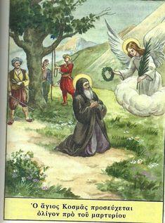 Saints, Painting, Art, Art Background, Painting Art, Kunst, Paintings, Performing Arts, Painted Canvas