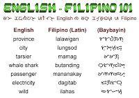 Shy's Handmade Crafts: filipinos written 1600s baybayin or alibata