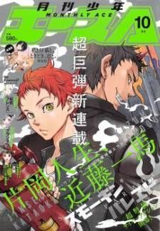 Luxury Kitchen Palette Manga