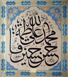 © Ahmed Koçak - Pence-i Ehl-i Beyt Islamic Images, Islamic Pictures, Arabic Calligraphy Art, Caligraphy, Islamic Art Pattern, Pattern Art, Islamic Wall Art, Turkish Art, Graphic Design Art
