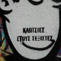 Kicks to every sexist. Athens, Fish Tattoos, Stencils, Graffiti, Street Art, Kicks, Templates, Stenciling, Athens Greece
