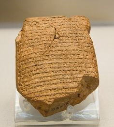 This ancient Babylonian tablet is part of the Babylonian Chronicles, which, among other events, records the capture of Jerusalem by the Ba. Israel History, Jewish History, Ancient History, Ancient Mesopotamia, Ancient Civilizations, Cultura Judaica, Bagdad, Ancient Near East, The Tabernacle