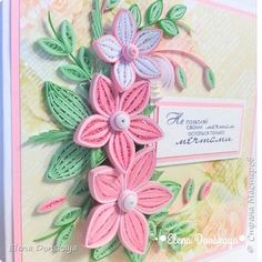 ru/ The name of artist is written at the bottom, on the left - Quilled flower cards (Searched by Châu Khang) Paper Quilling Cards, Paper Quilling Designs, Quilling Craft, Quilling Ideas, Quilling Flowers Tutorial, Quilled Creations, Arts And Crafts, Paper Crafts, Quilling Techniques