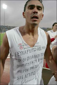 Giovanni Silva De Oliveira Last Game, Dream Team, Tank Man, Passion, Football, Face, Instagram Posts, Sports, Mens Tops
