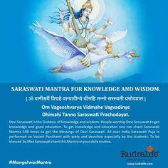 Saraswati mantra for wisdom and knowledge Vedic Mantras, Yoga Mantras, Hindu Mantras, Hindu Vedas, Hindu Deities, Saraswati Goddess, Hindu Rituals, Sanskrit Mantra, Hindu Culture