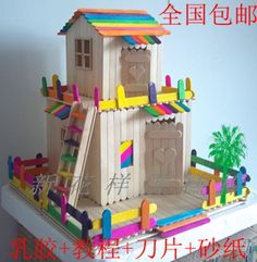 Popsicle Stick Mansion | ... ice cream stick fruit ice forzando stick popsicle stick small house