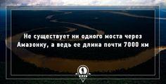 #интересное  Интересные факты о гидросфере Земли (11 фото)         далее по ссылке http://playserver.net/2015/05/interesnye-fakty-o-gidrosfere-zemli-11-foto.html