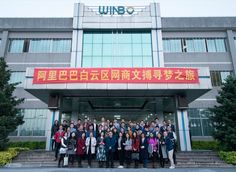 Alibaba organize customer visit Winbo 3D Printer and Learning each other !