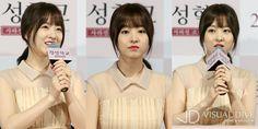 """'경성학교' 박보영, """"내 자신에게 한계를 많이 느꼈던 작품"""" [포토뉴스] #Park_Bo_Young / #Photo ⓒ 비주얼다이브 무단 복사·전재·재배포 금지"""