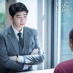 Kim Yoo Jung, Jung Yoon, Kyun Sang, Song Jae Rim, Krystal Jung, Kdrama Actors, Songs To Sing, Films, Movies