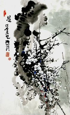 (North Korea) White plum blossoms, spring 2005 by Lee Hwa-sik ). brush watercolor on paper. Chinese Painting Flowers, White Plum, Drawing Practice, North Korea, Chinese Art, Watercolor Flowers, Oriental, Carp, Drawings