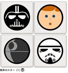 I need this star wars art!