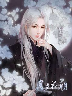 Chinese Boy Fantasy Art