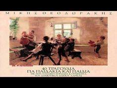 Μίκης Θεοδωράκης ~ 40 Τραγούδια για Παιδάκια και Παιδιά . . . (Full Album) - YouTube Kai, Songs, Youtube, Music, Movies, Movie Posters, Painting, Musica, Musik
