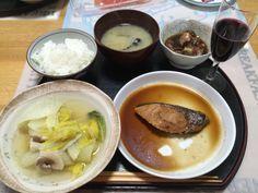 Very Japanese