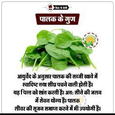 #Dilsedeshi  #health #ayurved