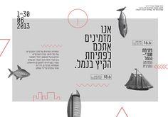 Haifa port on Behance