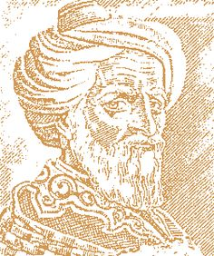 Abu al-Qasim Khalaf ibn al-Abbas Al-Zahrawi (936–1013), also known in the West as Albucasis, was an Arab Muslim physician who lived in Al-Andalus. He is considered the greatest medieval surgeon to have appeared from the Islamic World, and has been described by many as the father of modern surgery.