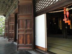 Free Image on Pixabay - Kyoto, Japan, Temple, Buildings Panel Ready Refrigerator, Waterfall Counter, Sliding Doors, Barn Doors, Wood Doors, Radiant Heat, Kitchen Cabinetry, Custom Wood, Innovation Design