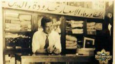 محلات الدباغ في الموصل عام ١٩٥٣