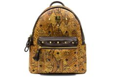 MCM Armour Small Backpack - Bronze