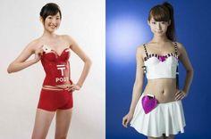 2005年の「郵政想定外ブラ」(左)と、2015年の「ウェアラブル女子力アップブラ」=トリンプ・インターナショナル・ジャパン提供