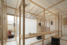 """En yu-An is a minimalist house located in Tokyo, Japan, designed by Fumihiko Sano Architects. The salon and showroom are curated by Maruwakaya – a company which produces """"monozukuri"""" that links traditional crafts to Contemporary art. (6)"""