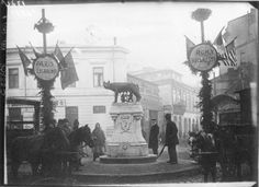 Unknown - Bucharest decked with flags in honor of the coronation of the King and Queen of Romania, 1922 Bucharest Romania, My Town, Old City, Wonderful Places, Old Photos, Deck, Memories, Wall Art, Country