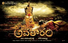 Avatharam Telugu movie review - read full review click here... http://www.thehansindia.com/posts/index/2014-04-18/Avatharam-Telugu-movie-review-92425