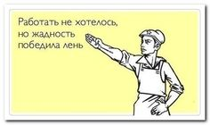 http://электро72.рф