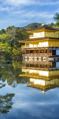Kinkakuji Golden Pavilion in Kyoto #Japan