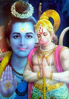 Hanuman Photos, Shiva Photos, Hanuman Images, Ganesh Images, Radha Krishna Pictures, Hanuman Ji Wallpapers, Shiva Lord Wallpapers, Ram Ji Photo, Neem Karoli Baba