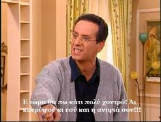Find images and videos about funny, greek quotes and greek on We Heart It - the app to get lost in what you love. Greek Memes, Greek Quotes, Funny Phrases, Funny Quotes, Find Image, We Heart It, Tv Series, Comedy, Funny Pictures