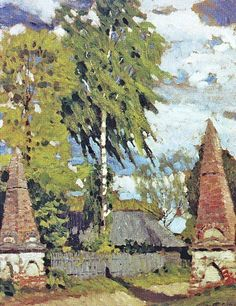 igor grabar | Igor Grabar. The Entrance to the Estate. 1922