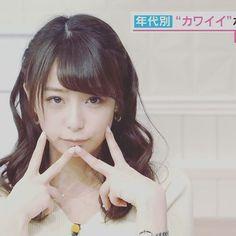 うがっきー美人だいすき  #宇垣美里 #一番好きな女子アナ