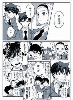 Detective, Ran And Shinichi, Conan Comics, Gosho Aoyama, Anatomy Sketches, Magic Kaito, Case Closed, Manhwa Manga, Anime Ships