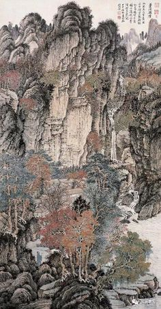 Chinese Landscape Painting, Chinese Painting, Chinese Art, Landscape Paintings, Ink Painting, Watercolor Paintings, Waterfall Paintings, Chinese Restaurant, Famous Artists