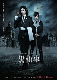 """Official Poster for """"Black Butler"""" Live-Action Film ~~ ANATHEMA!!! Plain and simple. Wanna bet Grell is a Japanese girl now, too? Ugh. Gender and race bending doesn't sit well with me when fans do it, but this goes WAY beyond tolerable."""