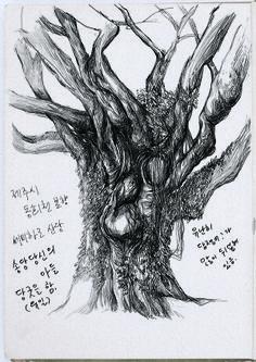 Jeju Drawing 2013