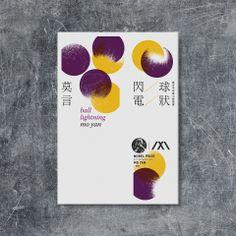 莫言-wangzhihong.com