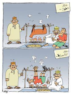 كاريكاتير - أيمن الحبسي (عمان)  يوم الأحد 22 مارس 2015  ComicArabia.com  #كاريكاتير